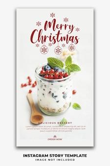 Christmas instagram stories social media post for restaurant food menu