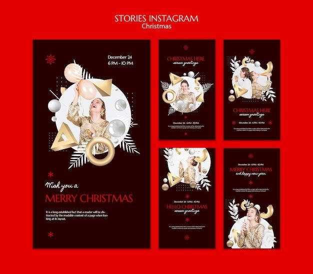 Рождественские истории instagram шаблон дизайна
