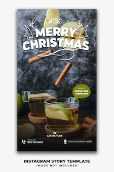 レストランフードメニュードリンクのクリスマスinstagramストーリーテンプレート