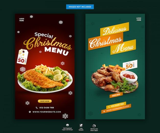 Новогоднее меню ресторана или инстаграм шаблонов рассказов premium psd