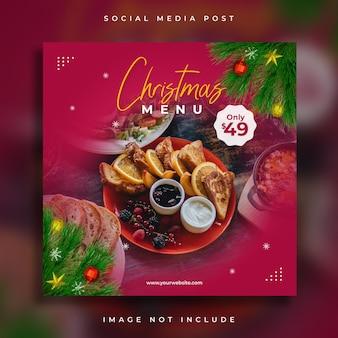 Christmas menu social media post discount promotionm