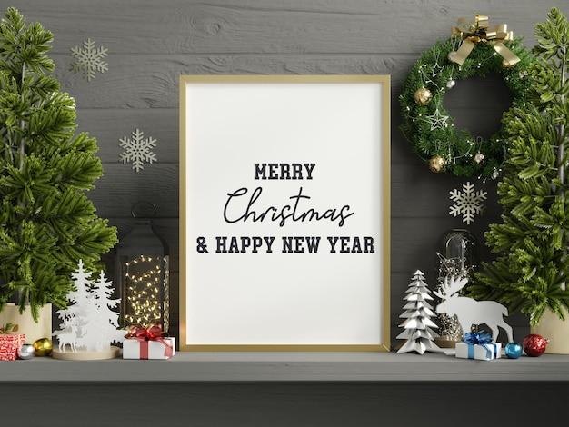 クリスマスのモックアップフレーム、リビングルームのクリスマスのインテリアのモックアップポスター。