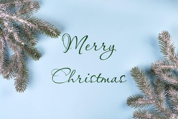 モミの枝で作られたクリスマスのモックアップ