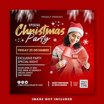 Рождественская ночь вечеринка в социальных сетях пост квадратный баннер шаблон