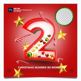 레드 그린 골드 색상 및 요소와 크리스마스 번호 2 3d 렌더링