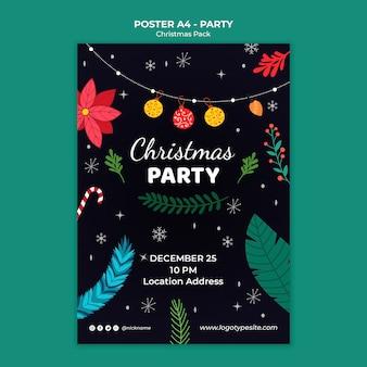 크리스마스 파티 포스터 템플릿
