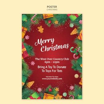 Рождественский дизайн плаката