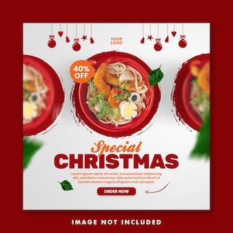 Christmas restaurant food menu social media post square banner template