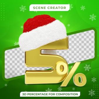 Рождественская распродажа со скидкой 5 процентов 3d золотой текст с 3d-рендерингом в шляпе санта-клауса