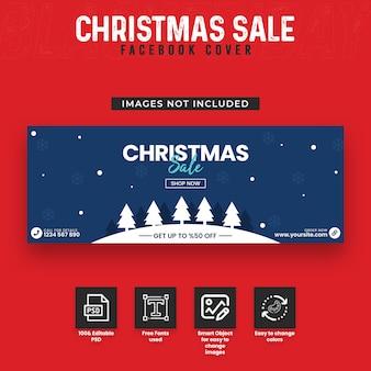 Рождественская распродажа в facebook и шаблон веб-баннера