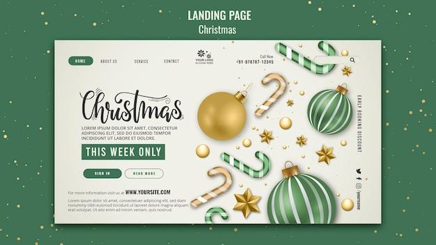 크리스마스 판매 방문 페이지 디자인 서식 파일