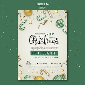 クリスマスセールポスターデザインテンプレート