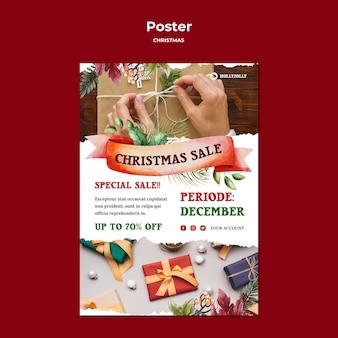 クリスマスセールポスター印刷テンプレート