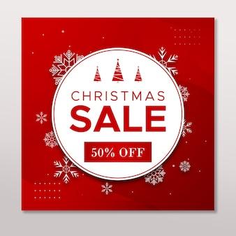 크리스마스 세일 소셜 미디어 인스 타 그램 포스트