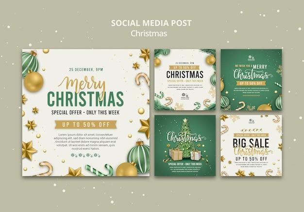 Шаблон оформления поста в социальных сетях с рождественской распродажей