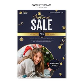 Рождественский шаблон распродажи с золотыми деталями