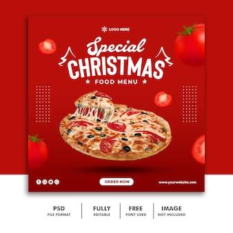 レストランのおいしいファーストフードピザのクリスマスソーシャルメディア投稿バナー