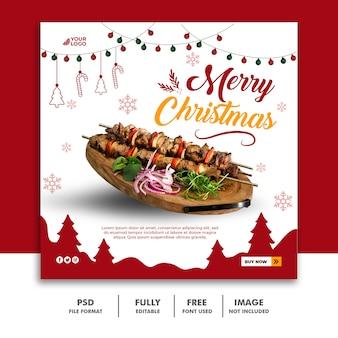 Рождественский шаблон поста в социальных сетях для меню ресторана еды