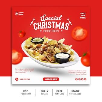 フードレストランメニューのクリスマスソーシャルメディア投稿バナーテンプレート