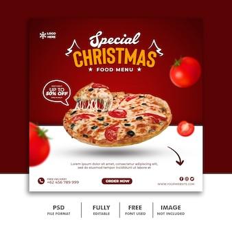 レストランファーストフードメニューピザのクリスマスソーシャルメディア投稿バナーテンプレート