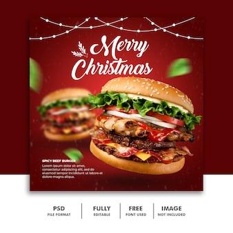Рождественский шаблон поста в социальных сетях для меню ресторана