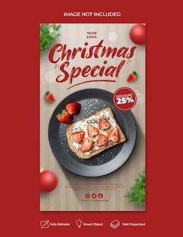 Christmas social media post or instagram stories for restaurant fastfood menu