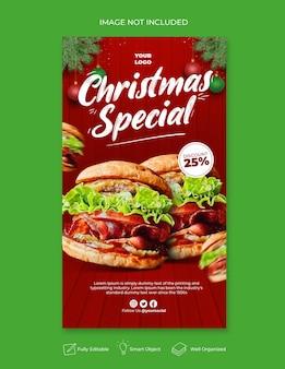 레스토랑 패스트푸드 메뉴에 대한 크리스마스 소셜 미디어 게시물 또는 인스타그램 스토리