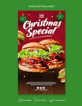 クリスマスのソーシャルメディアの投稿またはレストランのファーストフードメニューのinstagramストーリー