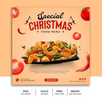 Christmas social media post square banner template