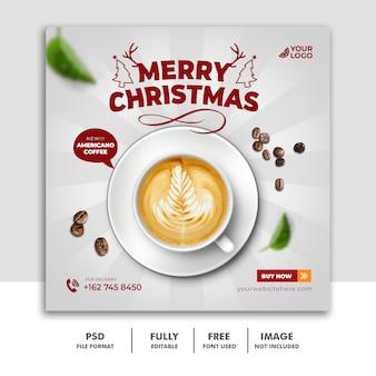 Рождественский шаблон поста в социальных сетях для меню вкусной еды, напитка кофе