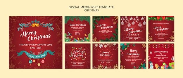 クリスマスのソーシャルメディアの投稿