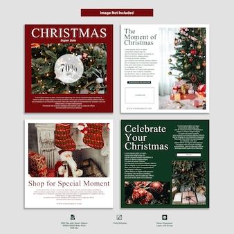 クリスマススーパーセールバウチャーコードギフトショップinstagramテンプレートプレミアムバンドル