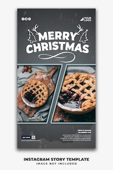 레스토랑 음식 메뉴에 대한 크리스마스 템플릿 소셜 미디어 이야기