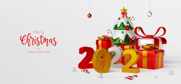 プレゼントアルファベット2022、メリークリスマス、3dイラストとクリスマスツリー