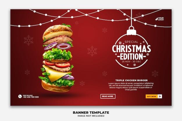 フードレストランのクリスマスwebバナーまたはランディングページテンプレート