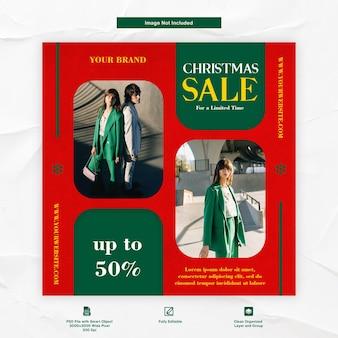 クリスマスの女性のファッションの販売と割引instagramの投稿ソーシャルメディアテンプレート