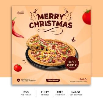 Christsmasソーシャルメディア投稿テンプレートレストランフードメニューおいしいピザ