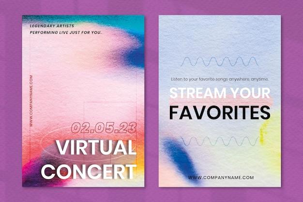 크로마토그래피 다채로운 음악 템플릿 psd 이벤트 광고 포스터 듀얼 세트
