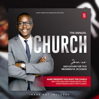 教会の会議チラシソーシャルメディア投稿ウェブバナー