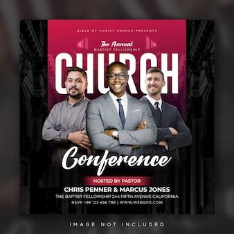 Флаер церковной конференции в социальных сетях разместить веб-баннер