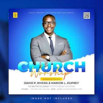 Church conference flyer social media post web banner