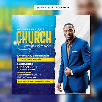 Church night flyer