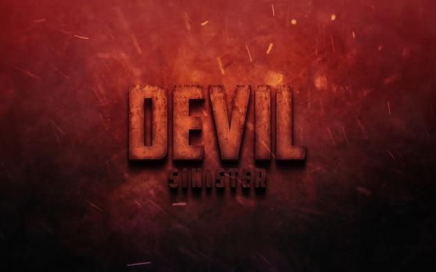Шаблон текстового эффекта названия фильма ужасов