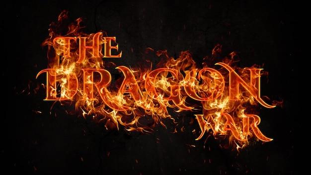 Кинематографический заголовок с шаблоном огненного текста