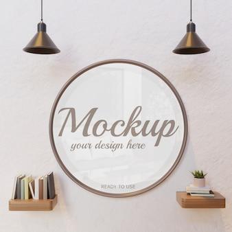 책 벽 선반과 램프 아래 흰 벽에 원형 프레임 이랑
