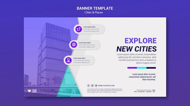 都市と場所の水平バナー