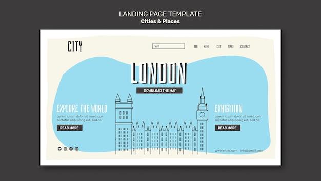 도시 및 장소 방문 페이지 템플릿