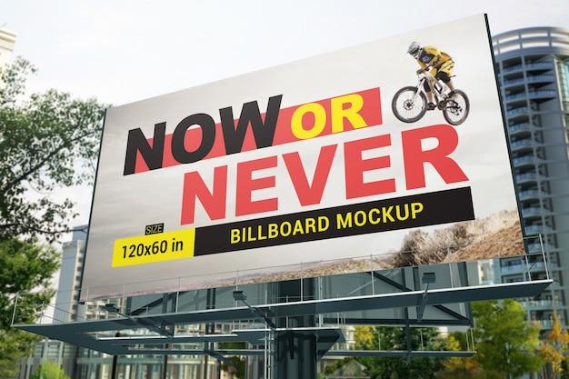 City billboard mockup