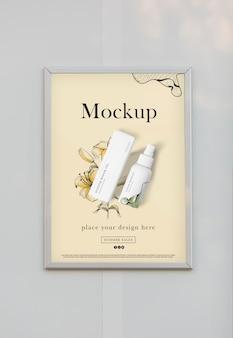 도시 광고판 디자인 이랑 프리미엄 PSD 파일