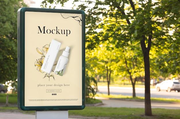 도시 광고판 디자인 이랑